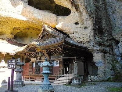 Utsunomiya_Oya-ji_Temple.jpg