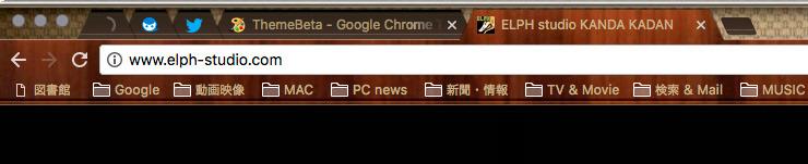 chromebarb.jpg